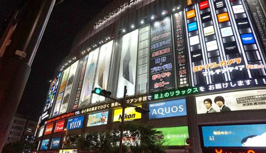 ガンプラを求める旅。新宿西口と秋葉原のヨドバシカメラ、種類豊富すぎてウキウキです!