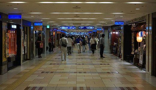 東京駅八重洲地下街は全天候型デートスポット!ぶらりランチとスイーツ厳選2店をご紹介
