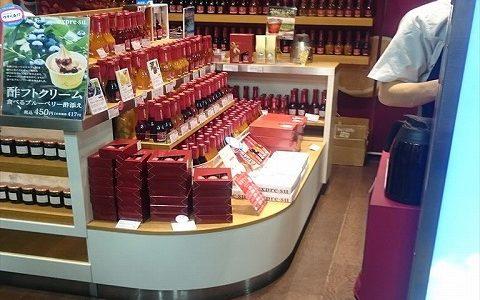 飲む酢エキスプレ・ス・東京、猛暑が続いた身体にズキューンときます