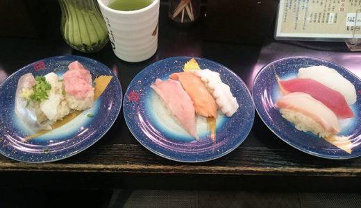 松戸駅前回転寿司「もり一」女性にもピッタリなお得な特選MIX皿
