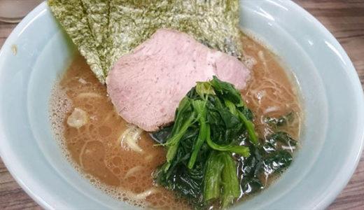 松戸駅前ラーメン「武蔵家」はランキング上位レベルの抜群な美味しさ!