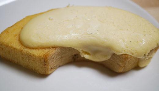 ファミリーマートのプレミアムとろっとチーズケーキバウムが週2で食べたくなるほど美味しかったんですけど!