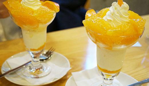 浅草のフルーツパーラーゴトー「紅まどんなパフェ」制止を振り切って食べちゃうくらい美味しいのであります