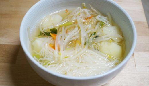 超手抜き時短料理はおっさん流カット野菜スープソーメン。ヘルシーで意外とイケるよ!
