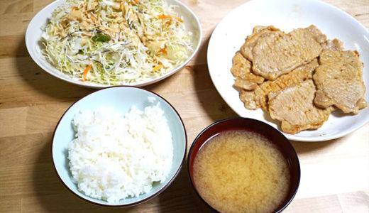 「趣味は料理を少々」と言えます!基本レシピ、の豚の生姜焼きレシピが超簡単すぎるのだが抜群に美味しい!