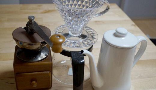 美味しいコーヒーの淹れ方で蒸らすときに上手に膨らまない理由