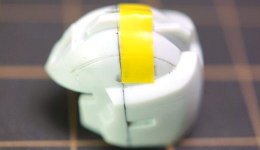 【ガンプラ初心者用】曲面パーツのガイドテープ貼りを楽勝にする作業はたったの3ステップ!