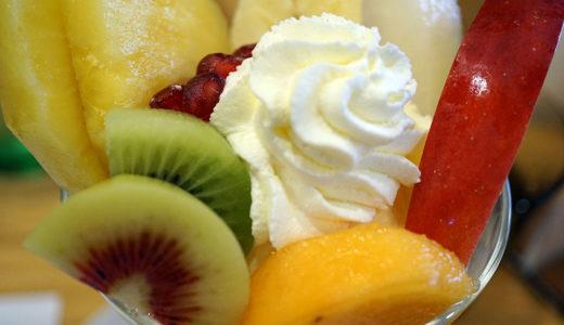 浅草フルーツパーラーゴトーのパフェは果物もアイスもしっかり美味しいです!