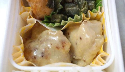 セブンプレミアムのチキンソテーはソースも絶品なクセにお弁当にもジャストサイズ
