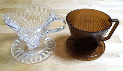 KEYクリスタルドリッパーは珈琲を美味しくいれるだけじゃない!家事するアタナの味方ですよ!