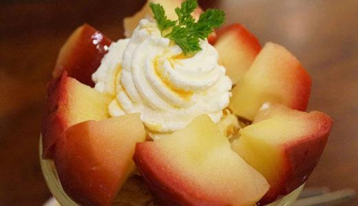ロイヤルホスト冬の季節のデザート「林檎とパイのパルフェ」は甘みもボリュームもちょうどよいデザートですよ