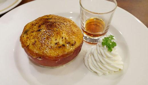 ロイヤルホスト冬の季節のデザート「林檎のブリュレ」はギュイギュイって食感がたまらん逸品です
