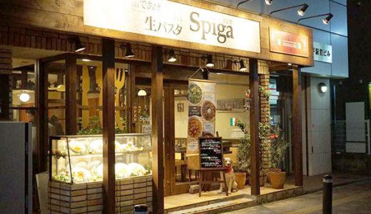 松戸駅東口すぐの生パスタスピガは味も雰囲気も最初のデートに最適なお店