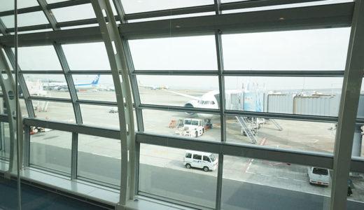 石垣島空港でフライト疲れを癒すならミルミル本舗のジェラートがオススメ