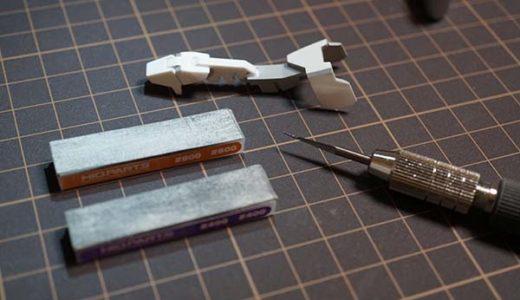バンダイエッジを削りたいガンプラ初心者に試してほしい超硬スクレーパーでのエッジ出し3手順