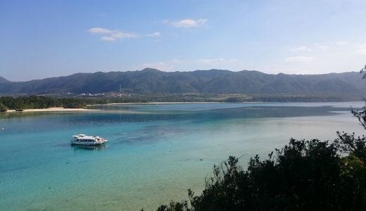 川平湾展望台は石垣島観光スケジュールに入れやすい上に超キレイで最高なスポット