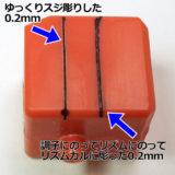 【ガンプラ初心者用】スジ彫りは道具があればうまくいく!最初に揃えるべき必須3アイテム!