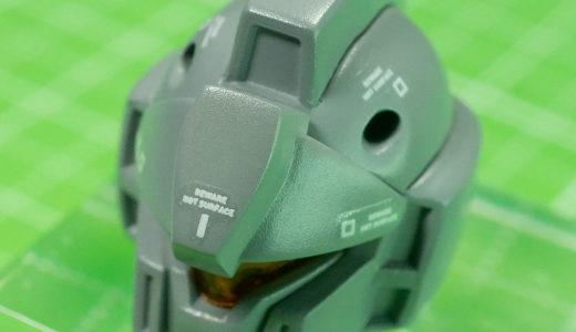 負担激減!ガンプラの水転写デカール貼り付け作業に便利な4つの道具