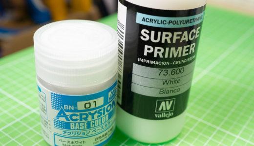 臭わない塗料限定!下地サフ塗装は筆塗り出来る?2製品を比較検討!