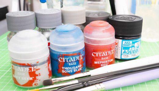 ガンプラの筆塗りを始めて1年!買い揃えた諸々の道具や塗料まとめ!
