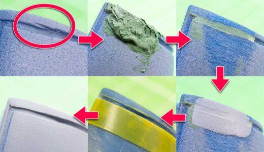 【初心者向け】スジ彫り修復は瞬間接着剤よりパテの方が簡単な理由