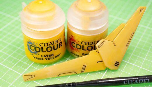 シタデルカラーを筆塗りする際に繰り返し失敗してしまう事