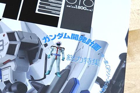 DSC03104