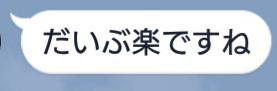line-04