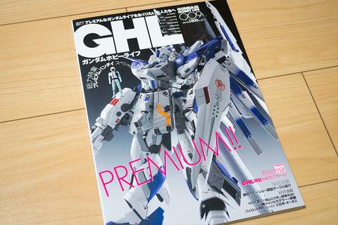 ghl-01