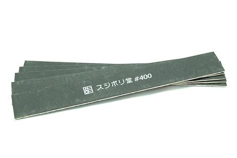 DSC07104