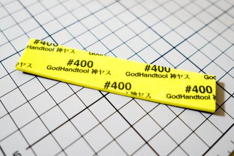 DSC05919