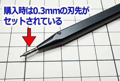DSC05903-2