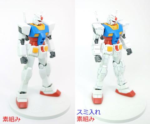 DSCF2848-3