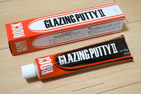 glazingputty-5