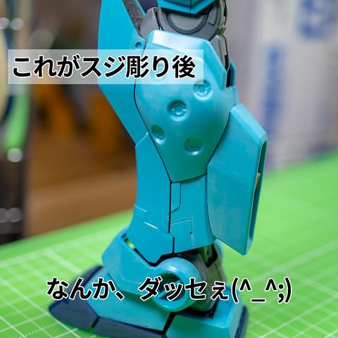DSC09965-1