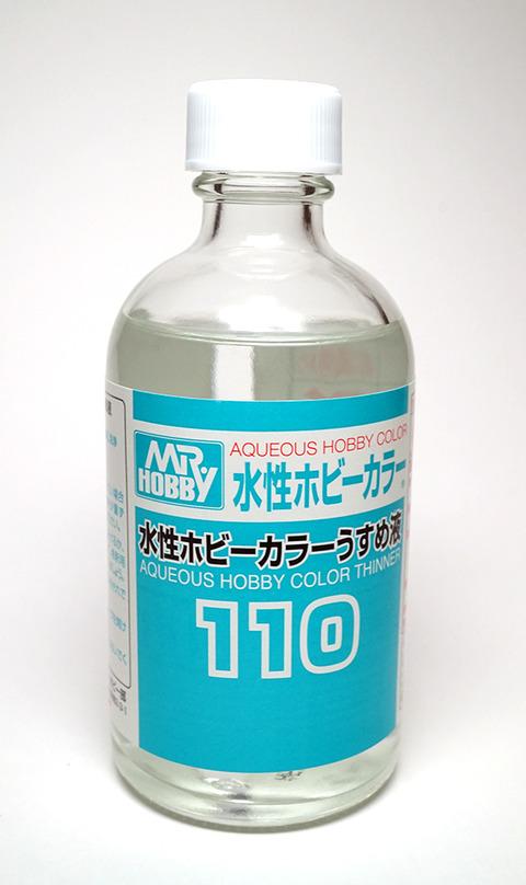 DSC06710