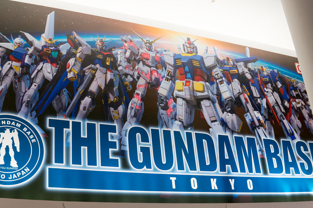 ベース 在庫 ガンダム ガンダムベース福岡で買うべき限定ガンプラは何?|Okamoto