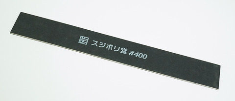 s_400-1