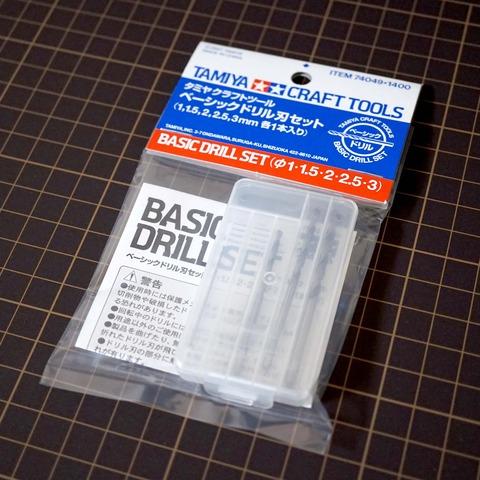 DSC07106