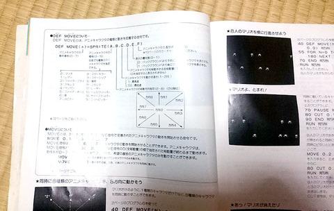 DSC_3408