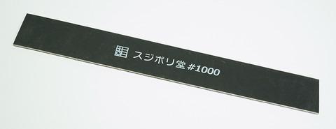 s_1000-1
