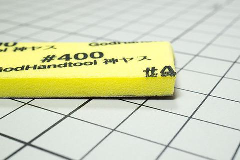 DSC07372