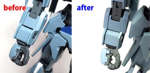 右腕before-after