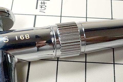 DSC04262