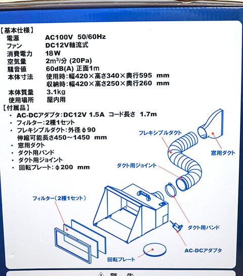 DSC03744
